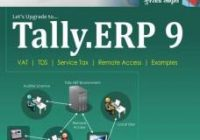 Tally ERP 9 With Crack Download 2021